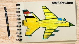 رسم طائره حرب اكتوبر بسهوله جدا للمبتدئين خطوه بخطوه.رسم طائرة/رسم حرب ستة اكتوبر