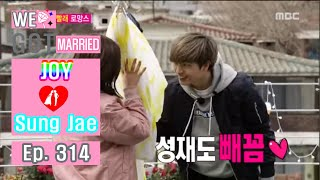 [We got Married4] 우리 결혼했어요 - Sung Jae's Joy hugging operation 20160326