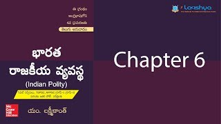 Indian Polity By Laxmikant 4th Edition Pdf In Telugu