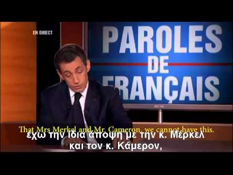 Εκπαιδευτικά βίντεο: Η αντιμετώπιση του πολυπολιτισμού στη Γαλλία
