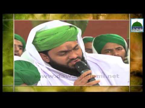 Manqabat   Faiz e Raza Jari Rahega   Asif Attari