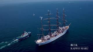 神戸開港150周年 神戸帆船フェスティバル
