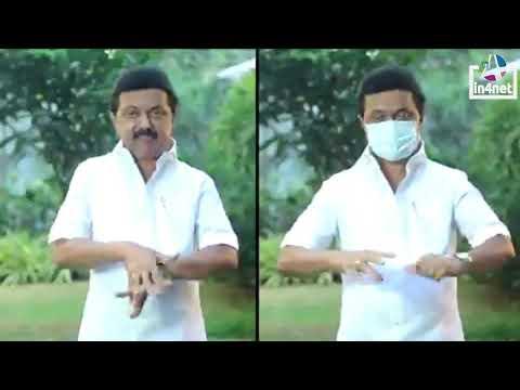 Tamilnadu  CM M.K.Stalin Awareness Speech for Covid-19 l In4net