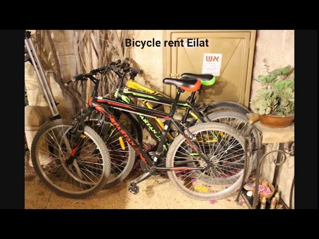 Eilat rental bicycle
