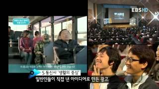 인문학으로 광고하다-박웅현
