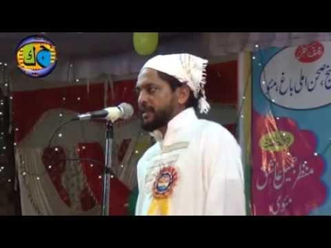Wahid Ansari Be Zuba Kankar Me Natiya Mushaira Mau