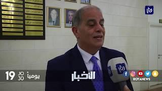 مؤتمر يناقش التوازن بين الأمن وحقوق الإنسان في الأردن