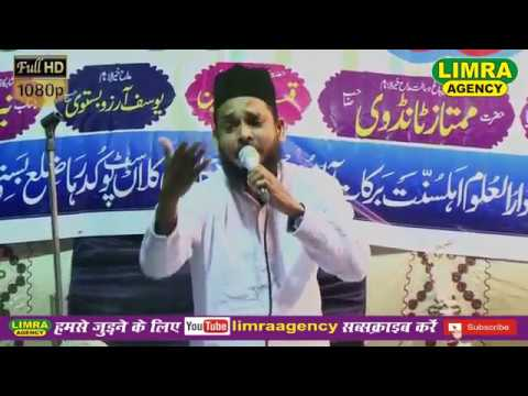 Mumtaz Tandavi Part 1, 27, April 2018 Gibhiyav Basti HD India