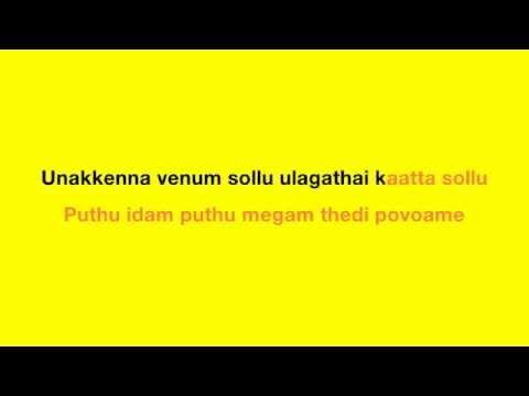 Unakkenna Venum Sollu Lyrics -- Yennai Arindhaal