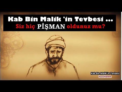 Kab Bin Malik'in Tevbesi | Çok Ağlayacaksınız | ( Pişmanlar İzlesin ) #islam #religion #hzmuhammed