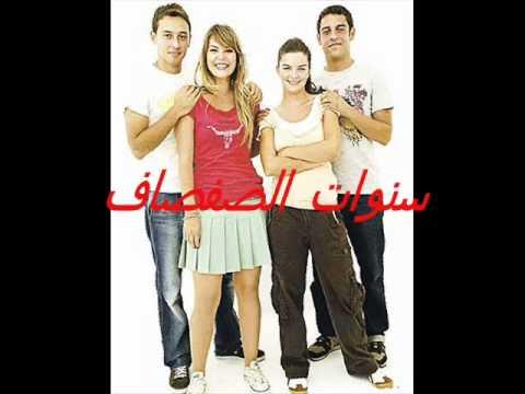 chanson sanawat safsaf