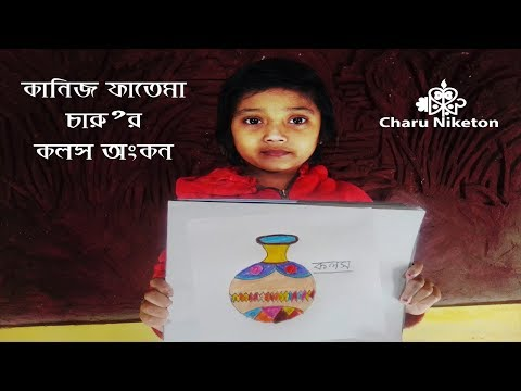 How to draw a pitcher with color step by step very easy water pot drawing kaniz Fatema Charu