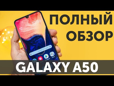 Обзор Samsung Galaxy A50 4GB 64GB и отзыв пользователя, сравнение с Redmi Note 7