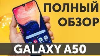 Samsung Galaxy A50 4GB 64GB и пользователя, сравнение с Redmi Note 7