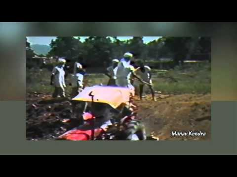 Sant Kirpal Singh 14 Manav Kendra