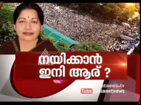 Who after Jayalalithaa |News HourDebate 6 Dec 2016