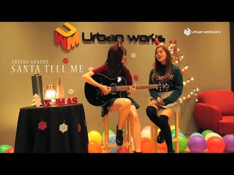 크리샤 츄&민주 Santa Tell Me Cover Video