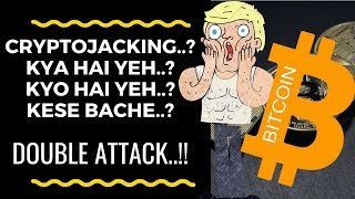 CryptoJacking kya h aur kese bache issew..? DOUBLE ATTACK..!!