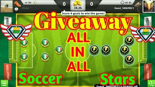 ALL IN ALL GIVEAWAY💵SOCCER STARS LUCKY 5.9 MILLION💰Free Coins👍