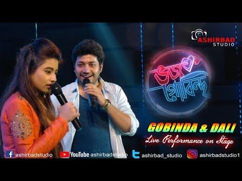 Star Jalsha - Bhojo Gobindo Serial | Gobinda & Dali Live Comedy Performance