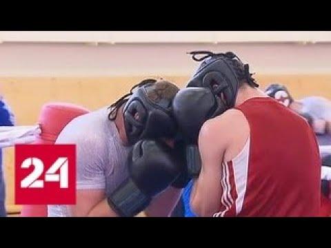 Олимпиада в Токио в 2020 году рискует пройти без бокса - Россия 24