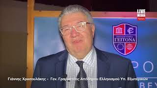 Γιάννης Χρυσουλάκης   Βιβλιοδρομίες 2019