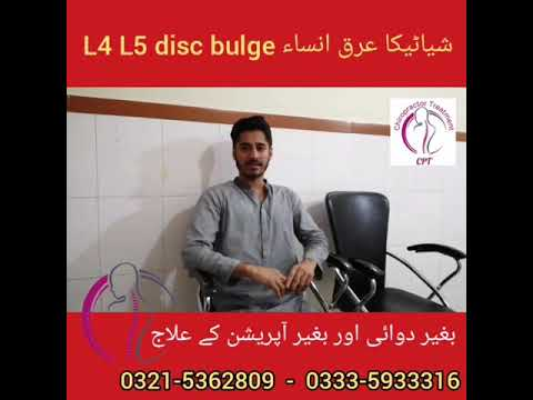 L4 L5 disc bulge treatment by Chiropractor Aamir Shahazad CPT