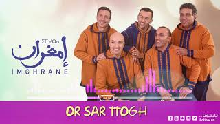 Imghrane - Or Sar Ttogh (EXCLUSIVE) | (إمغران - أورسار توغ (حصرياً