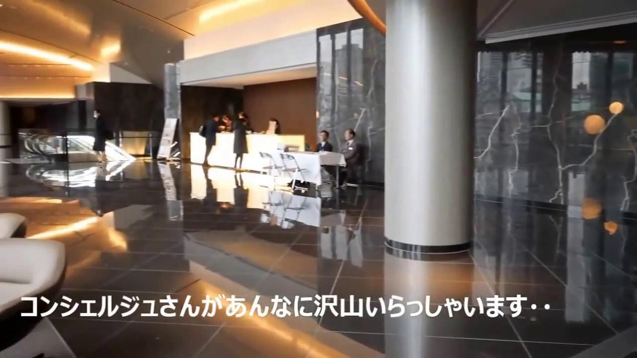 ドゥ・トゥールキャナル&スパWEST(DEUX TOURS CANAL&SPA )45階内見ツアー!
