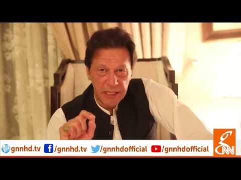 Imran Khan apni hi party main moorusi siyasat khatam karne main nakam | 17 Oct 18 | GNN