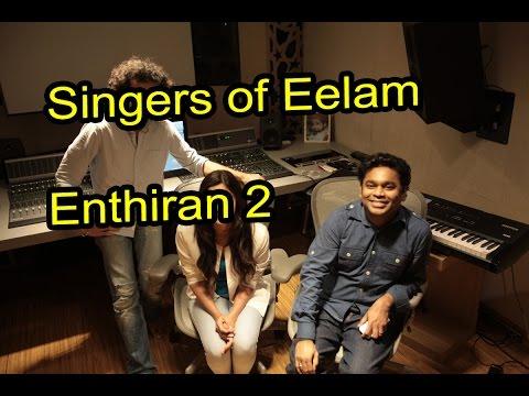 Rajini's 2.0 Movie : AR Rahman Music Singers of Eelam  | Enthiran 2 - entertamil.com