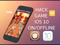 NEW ว ธ HackGame On Offline GameGem 2017 mp3