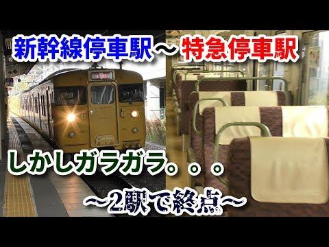 兵庫県道5号姫路上郡線