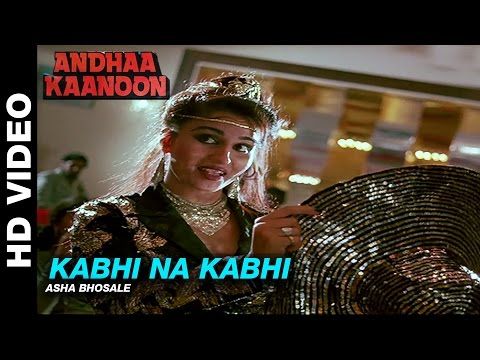 Kabhi Na Kabhi - Andha Kanoon | Asha Bhosle | Rajinikanth, Hema Malini & Reena Roy.