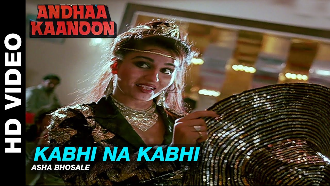 Andhaa kanoon 1983 video songs free download from songspk101 com