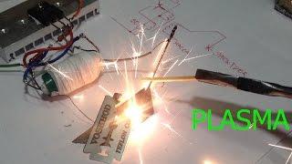 видео аппарат плазменной резки и сварки