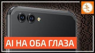 Huawei Honor View 10 - обзор умно-фото-смартфона