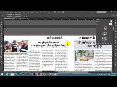 Indesign - News Paper (Khmer version)