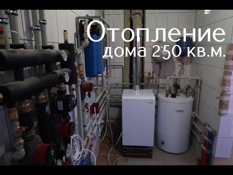 Монтаж водяного теплого пола WMV