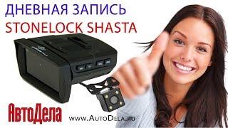 видео Видеорегистратор с радар-детектором STONELOCK Shasta