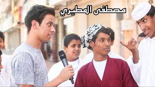 سؤال للطلاب في السعودية | الجمل يلد في الشهر التاسع او العاشر ؟