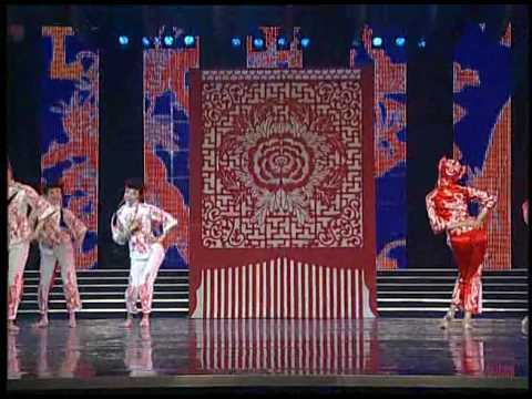 Papercraft Han Chinese Dance - Paper-cut Girls  剪纸姑娘
