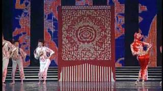Han Chinese Dance - Paper-cut Girls  剪纸姑娘