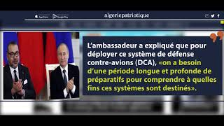 Poutine refuse de vendre des armes sophistiquées à Mohammed VI thumbnail