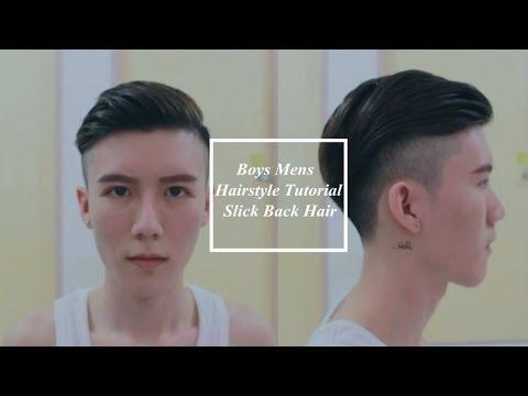 HoBZai Yap Boys Mens Hairstyle Tutorial