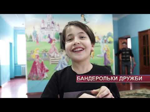 TV7plus Телеканал Хмельницького. Україна: ТВ7+. Бандерольки дружби: хмельницькі копи розвозять подарунки-сюрпризи.