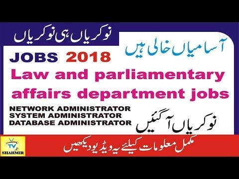 law and parliamentary affairs department jobs 2018 |parliamentary  jobs | network administrator jobs