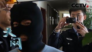 《天网》 深夜潜行者:专业撬保险柜盗贼疯狂作案十余起 警方现场模拟实验找出蛛丝马迹 | CCTV社会与法