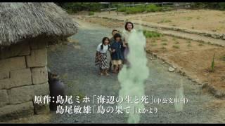 島尾敏雄の小説『死の棘』に、敏雄の妻である島尾ミホの小説『海辺の生...