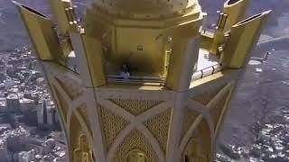 Makkah tower Masjid al-haram Mecca